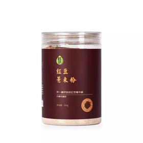 鲜8红豆薏米粉*1+260克黑芝麻糊*1