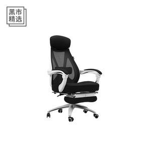 黑白调电脑椅 HDNY077 系列