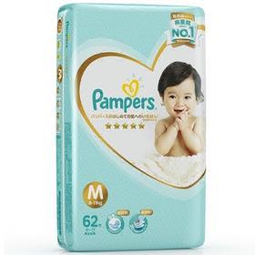 日本进口帮宝适婴儿纸尿裤M码*62片  (不支持自提,只限江浙沪)