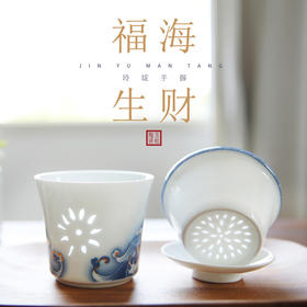 过滤茶杯办公室陶瓷带盖创意家用个人喝水泡茶杯子玲珑青花瓷福海