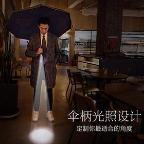 【破窗照明反射光】一把特工级多功能雨伞