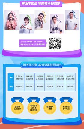 2018信阳招教公告有望近期发布,罗山预计招录330人!