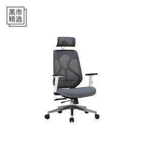 黑白调电脑椅 HDNY140 系列