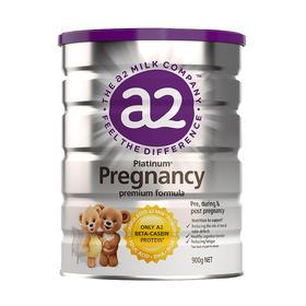 【新品首推】A2孕妇奶粉3罐 澳洲直邮