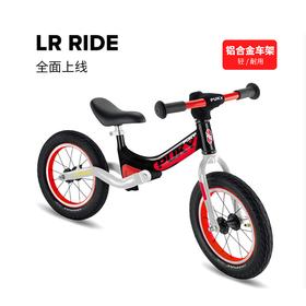 平衡车运动系列LR Ride
