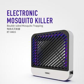RT-MK03 电击式灭蚊器
