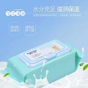 买2送1一次性卸妆湿巾懒人免洗120片便携卸妆水脸部深层清洁棉
