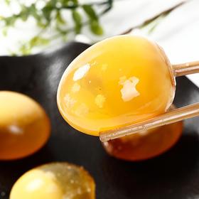黄金变蛋 纯手工制作无铅皮蛋 咬一口满口Q弹 精选土鸡蛋原材料 30枚装