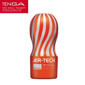 日本Tenga  AIR-TECH可反复使用真空杯 情趣玩具男用飞机杯