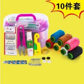 【居家】*1280 居家日用便携式针线盒针线包手缝线缝补套装