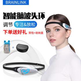 BrainLink Lite 2.0智能头箍(大众版)