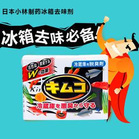 「冰箱无异味 一盒用半年 三盒更划算」日本小林制药冰箱去味剂冷藏室用脱臭剂 去异味活性去味剂113g/盒 物理吸附拒绝化学残留