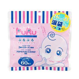 【北京仓】日本SPC PURU玻尿酸保湿修护滋润泪袋眼膜 60片