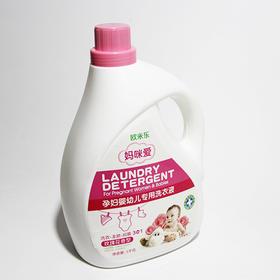 欧米乐-妈咪爱婴幼儿专用洗衣液(玫瑰花香型)5升装