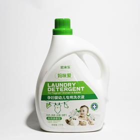 欧米乐-妈咪爱婴幼儿专用洗衣液5升装(自然清香型)