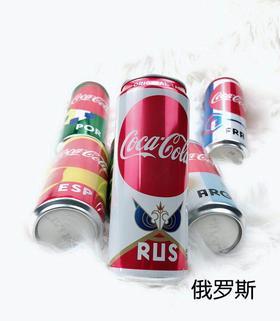 【限量发售】2018俄罗斯世界杯珍藏版可口可乐 6罐一组【拍前请看温馨提示】