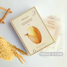 JM solution酵母乳黄金米面膜大米面膜补水保湿美白提亮抗衰老 10片/盒