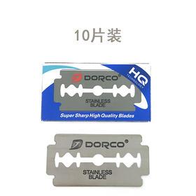 多乐可双面刀片ST300(10片/小盒) 美发削刀刀片 小号 适用于日本SRS削刀