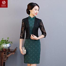 玉箫漂缈高档丝绸面料修身旗袍两件套FMS20113