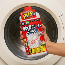 日本进口全自动洗衣机槽清洁剂