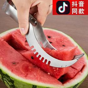 抖音同款不锈钢切西瓜神器分割器西瓜切片器水果刀苹果刀切割器