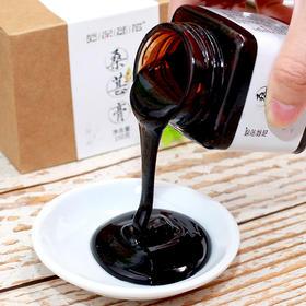 帮卖精选 | 食补桑葚膏  滋阴补肾  从内部调养身体素质 150ml/瓶