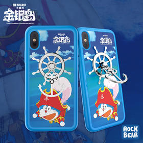 哆啦A梦 船舵支架保护壳