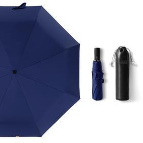 BANANA UMBRELLA全自动雨伞男女折叠大号双人加固三折防风晴雨两用伞