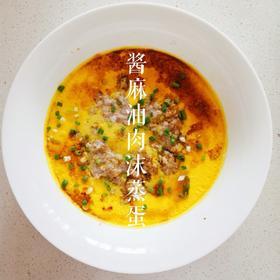 山禾淘有机 学生餐 - 成人餐 在线预订 别再吃外卖了好吗?