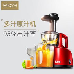 skg9999系列配件
