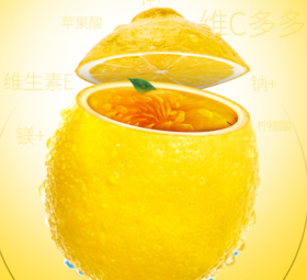 【49选5】【瘦身又养胃 夏季新宠】思泓柠檬菊花茶 150g 铁罐装 一颗可泡一整天 美味滋润全天候
