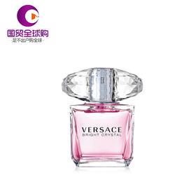 Versace/范思哲意大利香恋女生/粉钻/晶钻女士淡香水30ml情人送礼