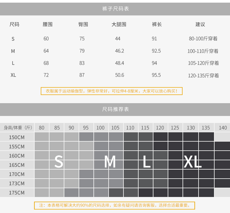 TH1021-尺寸表_02.jpg
