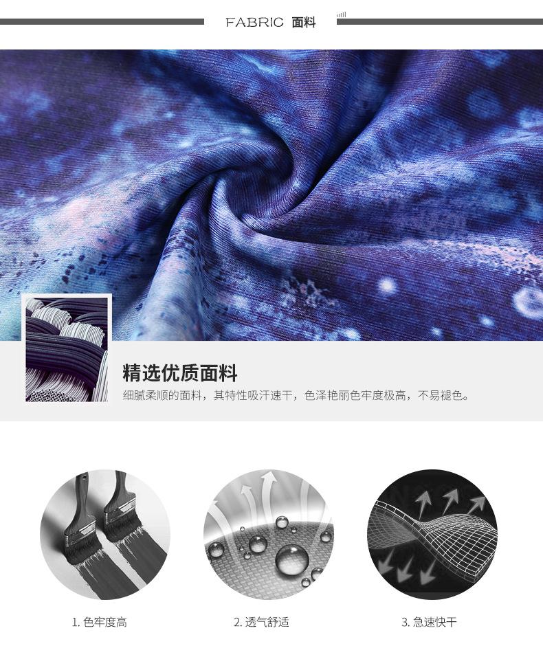 TH1021-卖点图_05.jpg
