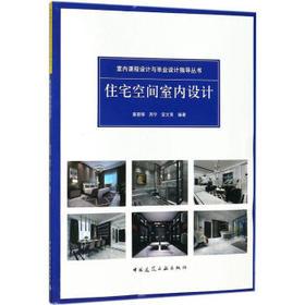 全国勘察设计注册公用设备工程师暖通空调专业考试全程实训手册(2018版)