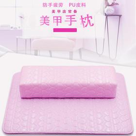 手枕带垫粉色 套装