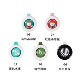韩国明星同款Bikit婴儿孕妇儿童成人驱蚊扣(款式随机发货)1枚