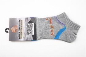 环塔定制款船袜 针织透气
