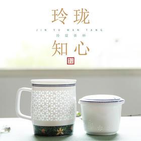 景德镇陶瓷直身杯大容量带盖办公室茶杯单杯粉彩玲珑礼品瓷知心杯