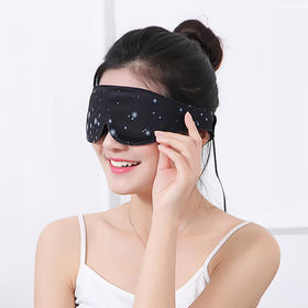 石墨烯远红外生命光波理疗眼部按摩器发热护眼罩【穴位理疗,疏散湿寒之气】