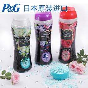 日本宝洁Happiness衣物留香珠固体粉颗粒香水柔顺剂520ml