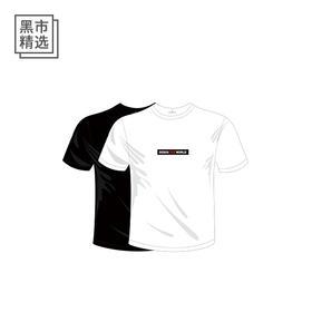 差评3周年 定制T恤