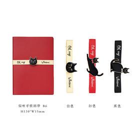 【特惠】日本 Mark's 猫咪日记本绑带 两款可选