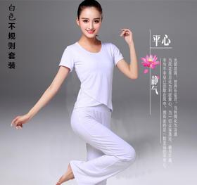 夏季背心修身显瘦莫代尔纯棉健身舞蹈瑜伽服CX158