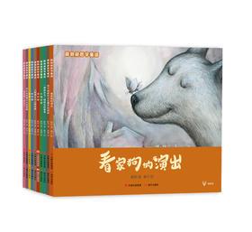 薛叔叔哲学童话(全10册)