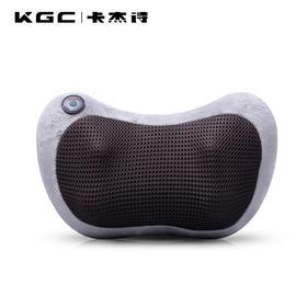 KGC/卡杰诗 MCU102S 多功能车载按摩器 无线充电 车家两用 腰部靠垫