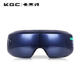KGC/卡杰诗 EM04S 眼部按摩仪 无线充电 蓝牙音乐 酷炫外观
