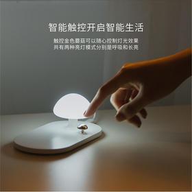 【颜质派】3life蘑菇灯+无线充 iPhoneX/三星S8/S9快速充电器小夜灯无线充电