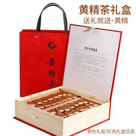 【九华山特产】野生黄精茶礼盒装(225g/盒)