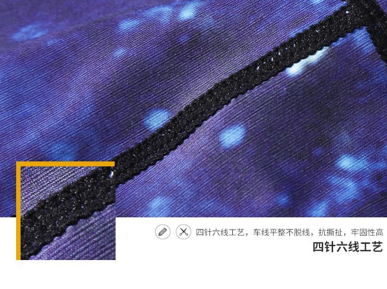 TH1021-卖点图_07.jpg